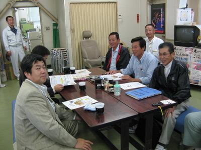 JAさが城田西カントリー~佐賀県神崎市~2009/10/17