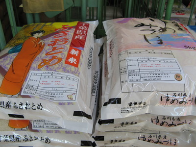 今日は、石川のお米!