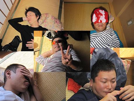 休憩中のメンバー