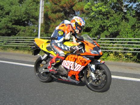 Kano Seigo