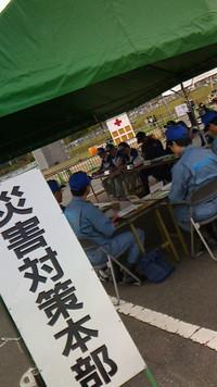加古川市総合防災訓練