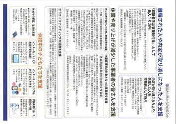 加古川市 マイナンバーカード