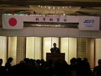 JC新年祝賀会