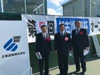 加古川市長杯 オープンテニストーナメント