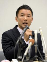 山本氏、議員辞職を否定