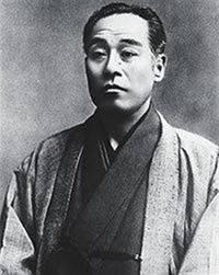 「福沢諭吉翁心訓」