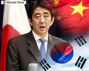 中韓に譲歩する必要なし