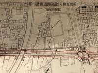 都市計画道路国道2号線(市素案)に関する説明会