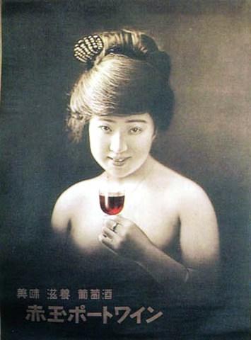 日本初のヌードポスター