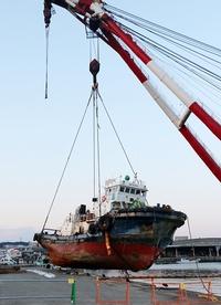 串本沖:座礁した韓国籍のタグボートのその後・・・