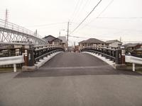 播磨町 本荘下橋補修工事