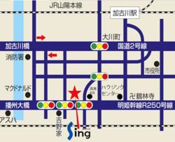 加古川ショールーム付近見取り図