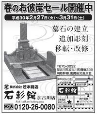 明日 神戸新聞朝刊に掲載されます。