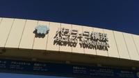 第22回 震災対策技術展