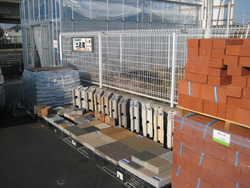 加古川 緑化資材