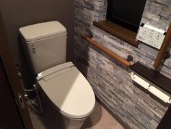 トイレ改装 加古川