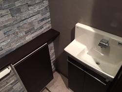トイレ 改装 加古川