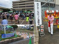 第13回商工祭 加古川楽市