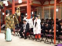 輝きの会 新年参拝2015