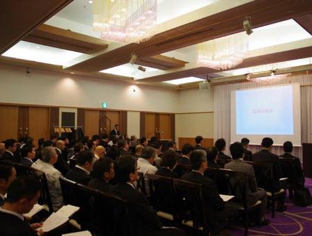 2017年度 大和ライフネクスト関西地区共力会社会 安全大会