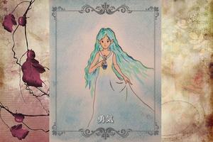 勇気のカード