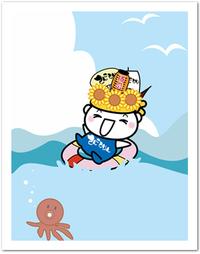 平成26年(2014年) お盆期間の休業のお知らせ