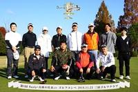 第5回「Buzip + 兵庫の社長.tv」ゴルフコンペが開催されました!