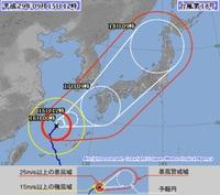 台風18号の連休予定→日本縦断