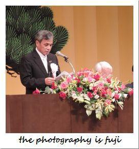 高砂市政60周年記念式典