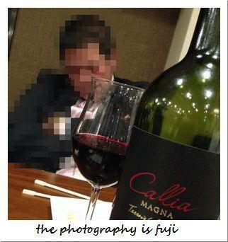 明石でYEGメンバーで赤ワイン