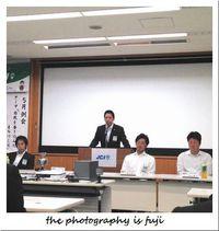 高砂青年会議所 5月例会に参加