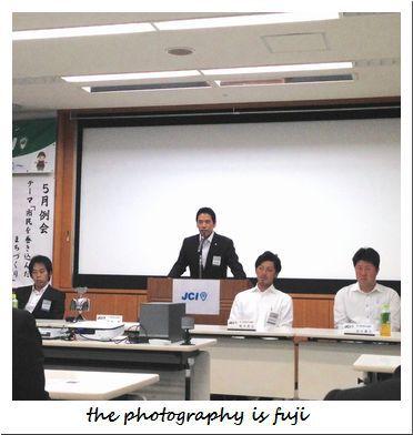 高砂JC5月例会での吉屋理事長挨拶