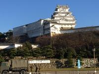 姫路城クリーン作戦!