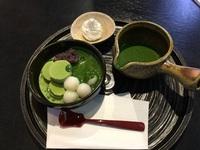 『存外』新メニュー「抹茶のアフォガート」