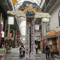 二階町商店街「ハレの日」!