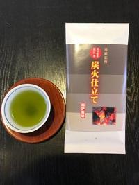毎年大人気のお茶をご予約受付中!