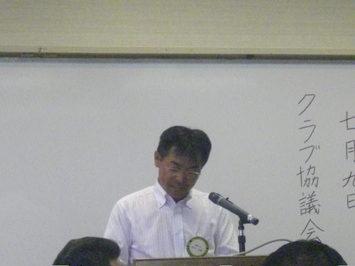 ソング委員会