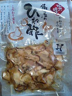 ひね酢(ひねポン)