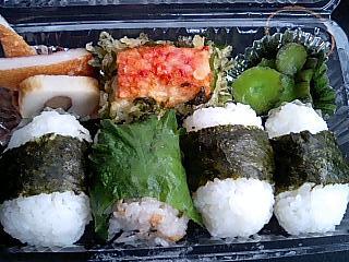 ヤマトヤシキのお弁当でランチ