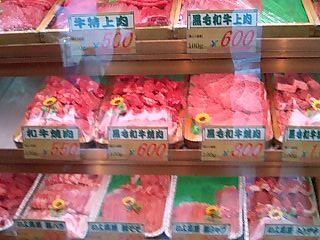 「大福精肉店」のお肉♪