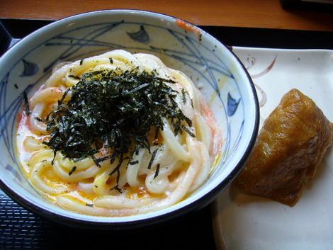 丸亀製麺 東加古川店(加古川市)
