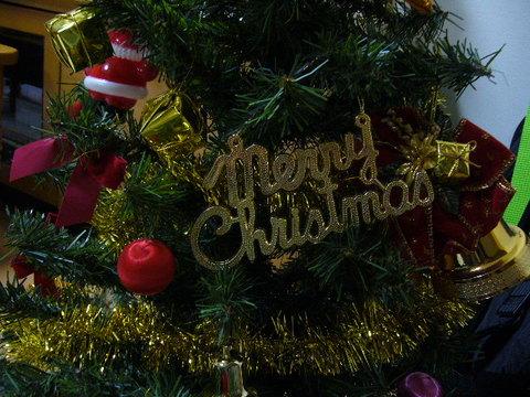クリスマス☆イヴです♪