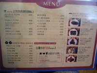 コーヒーハウス りんご亭(加古川市)