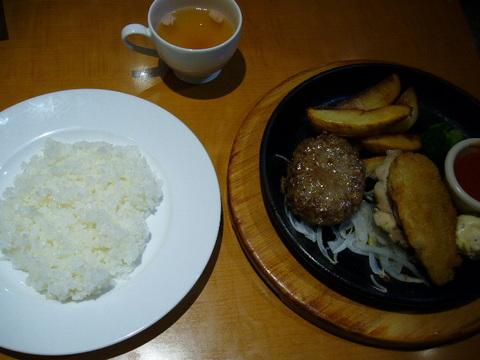 洋食屋 Bom Dia(ボンディア)(姫路リバーシティー)