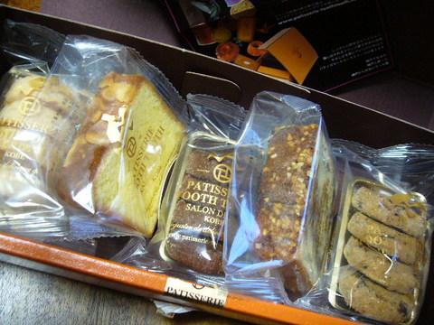 パティスリートゥーストゥース☆焼菓子(神戸市中央区)