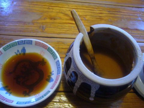 中華そば こくいち☆徳島風ラーメン(神戸市西区)