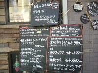 CAFE LOUNGE 蓮花(加古川市平岡町)
