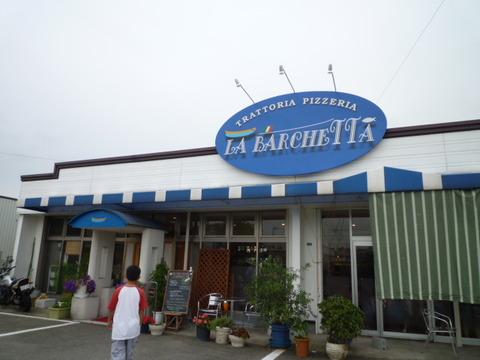 トラットリア ピッツェリア ラ・バルケッタ (明石市魚住町)