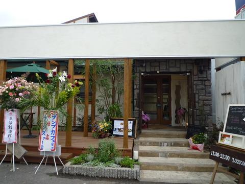 bumbu-cafe(ブンブカフェ)☆(加古川市長砂)