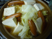 昨晩はもつ鍋☆しょうゆ味